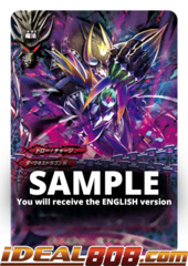 Diablos Recharger [S-CBT03/0018EN RR (FOIL)] English