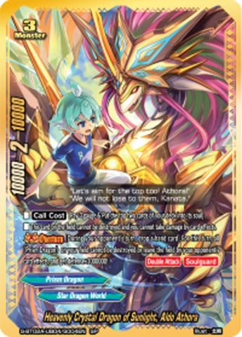 Heavenly Crystal Dragon of Sunlight, Aldo Athora [S-BT02A-UB04/S004EN SP (GOLD FOIL)] English