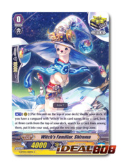 Witch's Familiar, Shiroma - G-BT04/081EN - C