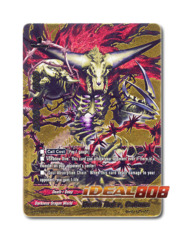 Death Ruler, Gallows [PP01/0057EN BR] English Golden Buddy Rare