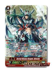 Aerial Divine Knight, Altmile - G-BT08/S14EN - SP
