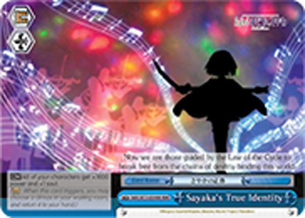 Sayaka's True Identity [MM/W35-E099R RRR] English