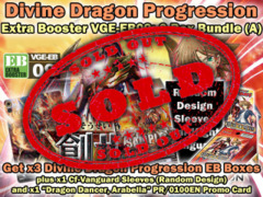 Cardfight Vanguard EB09 Bundle (A) - Get x3 Divine Dragon Progression Extra Booster Box + CfV Sleeves & More