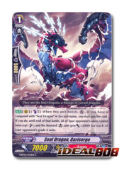 Seal Dragon, Gariserge - G-BT03/072EN - C