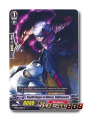 Stealth Rogue of Silence, Shijimamaru - BT05/057EN - C