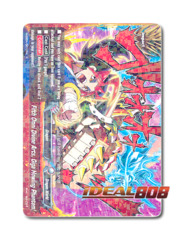 Fifth Omni Divine Arts, Giga Howling Phantom! [H-EB04/0072EN R (FOIL)] English