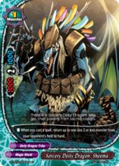 Sorcery Deity Dragon, Sheema [S-CBT01/0048EN C (Regular)] English