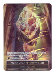 Magic Stone of Heaven's Rift [SOUVENIR007 (Borderless FOIL)] English