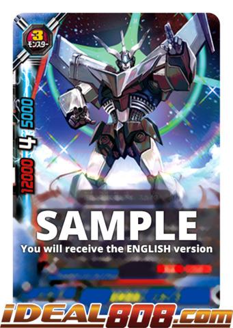 Super T-Titan, Sky3 [S-UB01/0007EN RR (FOIL)] English