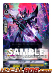 Blaster Dark - V-TD04/006EN (Regular)