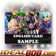 Wild Wise Trap [X-BT01A-CP02/0067EN C] English