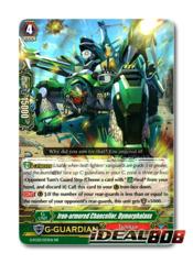 Iron-armored Chancellor, Dymorphalanx - G-FC03/033 - RR