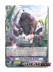 Earth Elemental, Pokkur - G-BT03/044EN - R