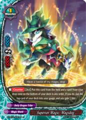 Superior Magic, Magidog [S-CBT01/0047EN C (FOIL)] English