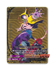 Demon Lord, Asmodai [PP01/0047EN BR] English Golden Buddy Rare