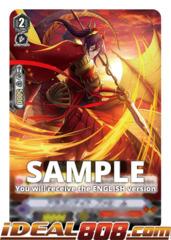 Dragon Knight, Fahim - V-EB07/035EN - C