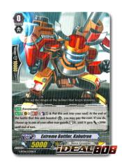 Extreme Battler, Kabutron - G-BT06/033EN - R