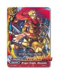 Dragon Knight, Alexander - BT01/0075EN (C) Common