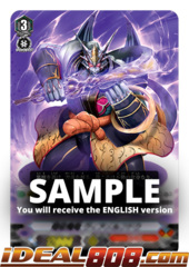 Covert Demonic Dragon, Viamel Fudou - V-BT09/051EN - C