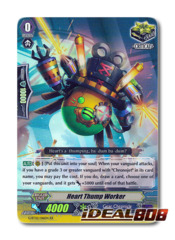 Heart Thump Worker - G-BT02/016EN - RR