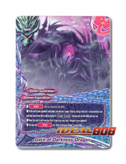 Gate of Darkness Dragon - H-EB03/0010 - RR