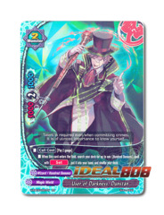 User of Darkness, Dunstan - H-EB03/0007 - RR