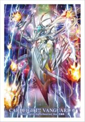 Bushiroad Cardfight!! Vanguard Sleeve Collection (70ct)Vol.229 Genesis Dragon, Flageolet Messiah