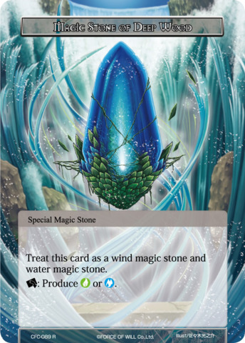Magic Stone of Deep Wood [CFC-089 R (Textured Foil)] English