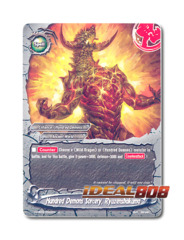 Hundred Demons Sorcery, Ryuzenshakuma - H-EB03/0046 - U - Foil