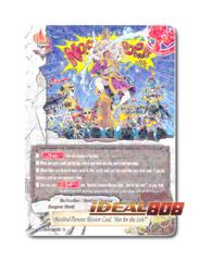 Hundred Demons Mission Card