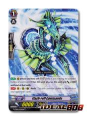 Flash-roll Commando - G-CB02/034EN - C