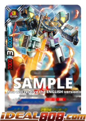 Friendship Combi, I-Borg [S-UB01/0003EN RRR (FOIL)] English