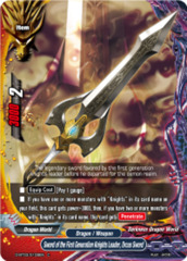 Sword of the First Generation Knights Leader, Orcus Sword [D-BT03/0109EN C (FOIL)] English