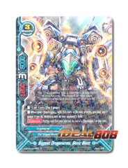 Biggest Dragonarms, Sonic Blast [H-BT04/0040EN R (FOIL)] English