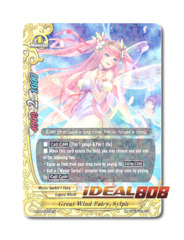 Great Wind Fairy, Sylph [H-EB04/0028EN R (FOIL)] English