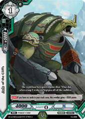 Jade of the Cliffs - BT01/076EN - U