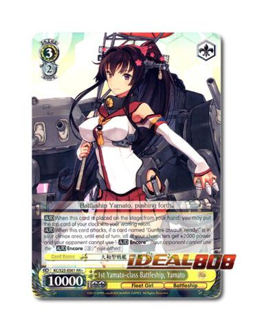 1st Yamato-class Battleship, Yamato [KC/S25-E001 RR+]