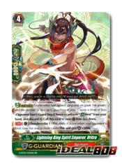 Lightning King Spirit Emperor, Vritra - G-FC03/035 - RR