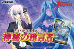 EB07 Mystical Magus (English) Cardfight Vanguard Extra Booster Box