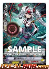 Lady Battler of the Gravity Well - V-EB07/008EN - RRR