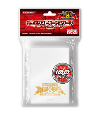 ZeXal Logo Clear Small Sleeves (100ct) - Card Game ...