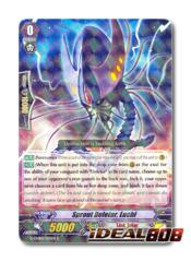 Sprout Deletor, Luchi - G-CMB01/025EN - R