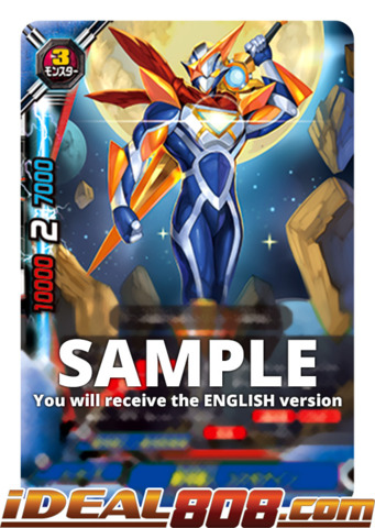 Galaxy Exalt, Cosmonine [S-UB01/0008EN RR (FOIL)] English