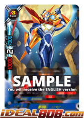 Galaxy Exalt, Cosmonine [S-UB01/0008EN RR (FOIL)] English