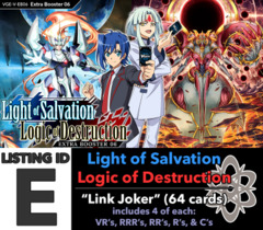 # Light-Salvation, Logic-Destruction [V-EB06 ID (E)]