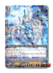 Swordsman of Light, Blaster Rapier Laura - G-CMB01/017EN - R