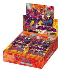 CFV-BT17 Blazing Perdition (English) Cardfight Vanguard Booster Box
