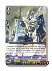 Knight of Quests, Galahad - BT03/067EN - C