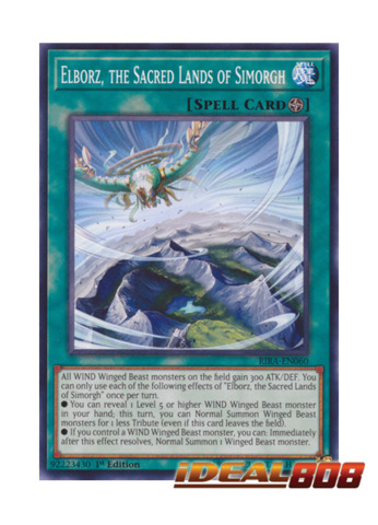Elborz,  the Sacred Lands of Simorgh - RIRA-EN060 - Common - 1st Edition