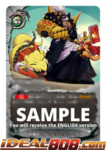 FUTURE CARD BUDDYFIGHT RUMBLING SPIRAL THUNDERAXE EMPEROR AGITO S-BT03 SECRET